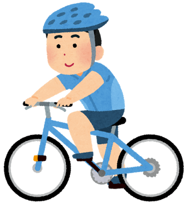 自転車 移動 時間
